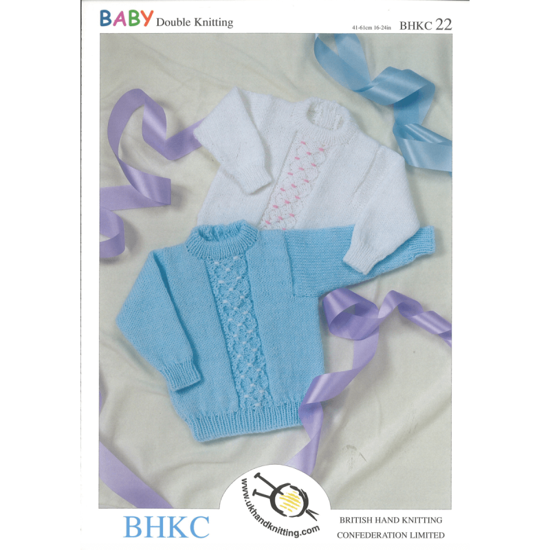 Baby Jumper with Diamond Brocade Pattern BHKC Knitting Pattern BHKC22