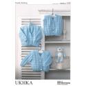 Boys Cardigan or Waistcoats Woven Design Knitting Pattern UKHKA102