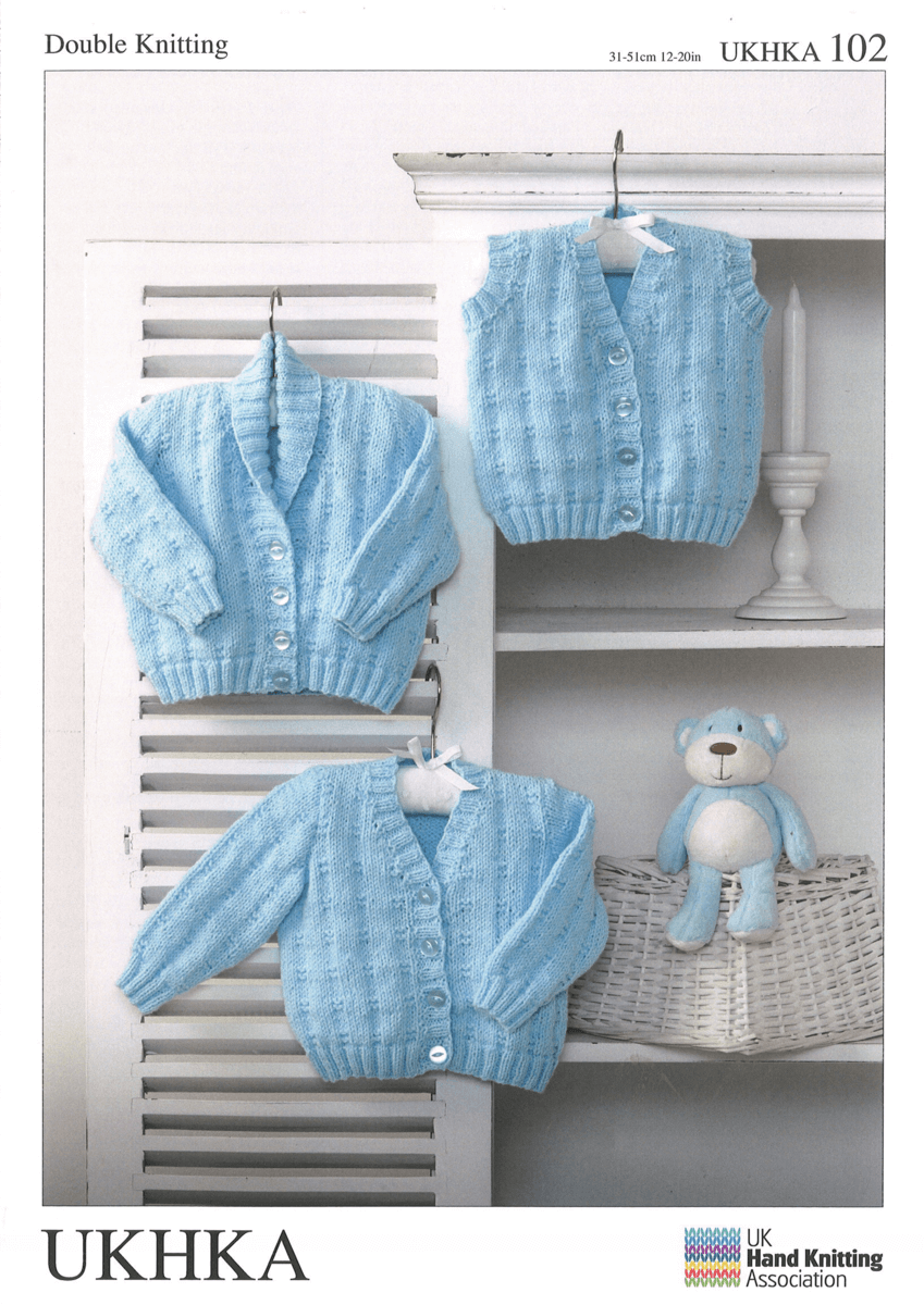 Boys Cardigan or Waistcoats Woven Design Knitting Pattern UKHKA102