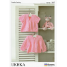 One Button Long or Short Sleeved Cardigans Knitting Pattern UKHKA105