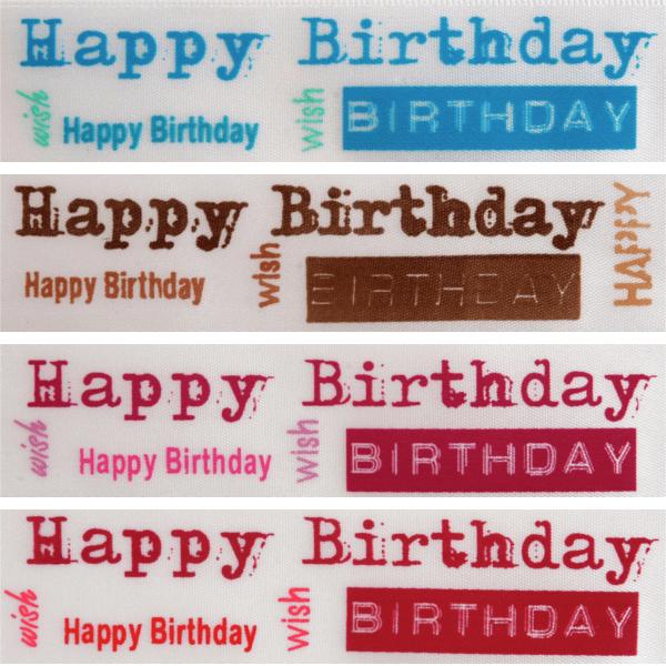 25mm x 3m Satin Happy Birthday Wish Ribbon Multi Colour Celebration