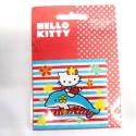 Hello Kitty Dolphin Ride